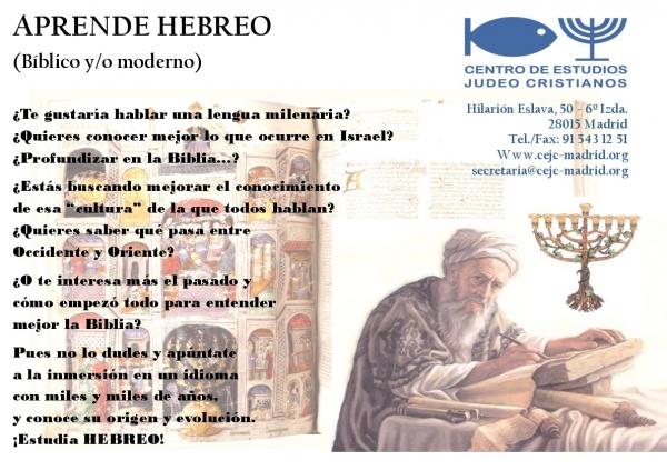 Nuevo curso de hebreo 2021/2022